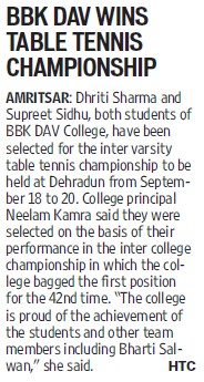 Table Tennis championship held (BBK DAV College for Women)
