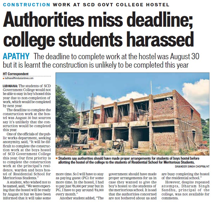 Authorities miss deadlines, college students harassed (SCD Govt College)