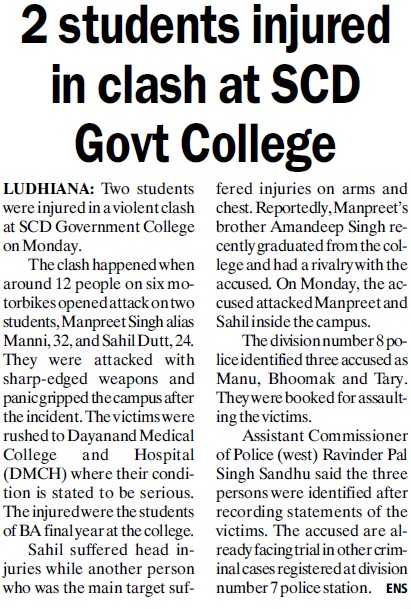 Two students injured  in clash at SCD College (SCD Govt College)