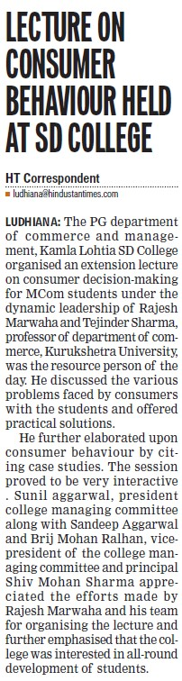 Lecture on consumer behaviour held (Kamla Lohtia Sanatan Dharam College)