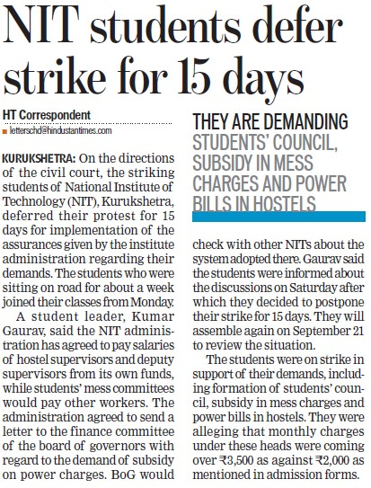 NIT students defer strike for 15 days (National Institute of Technology (NIT))