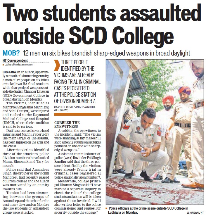 Two students assaulted outside SCD (SCD Govt College)