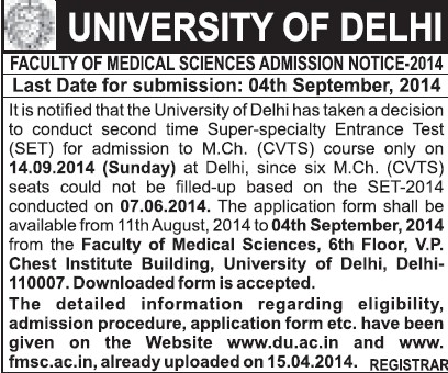 Faculty for Medical Science (Delhi University)