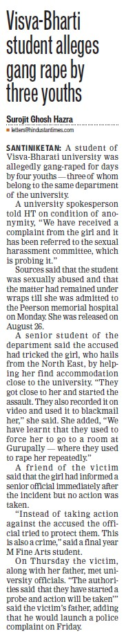 Visva Bharti student alleges gang rape by three youths (Visva Bharati University)