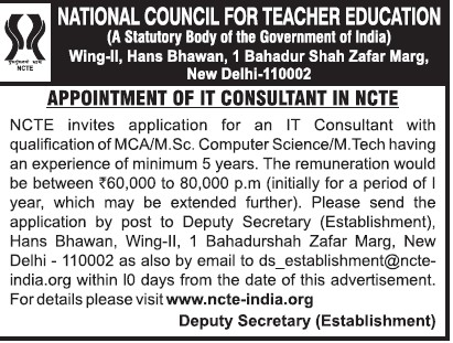 Consultant required (National Council for Teacher Education NCTE)