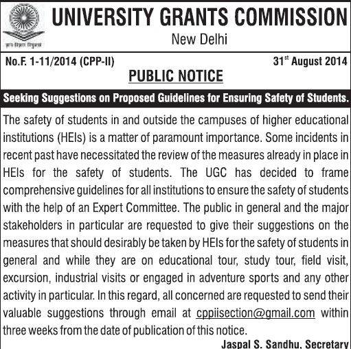 Seeking suggestions on proposed guidelines for ensuring safety of students (University Grants Commission (UGC))
