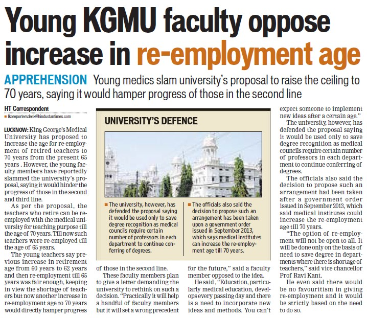 KGMU faculty oppose increase in re employement age (KG Medical University Chowk)