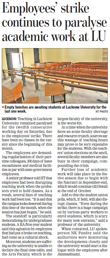 Employees strike continues to paralyse academic work (Lucknow University)