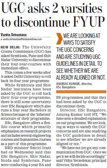 UGC asks 2 varsities to discontinue FYUP (University Grants Commission (UGC))