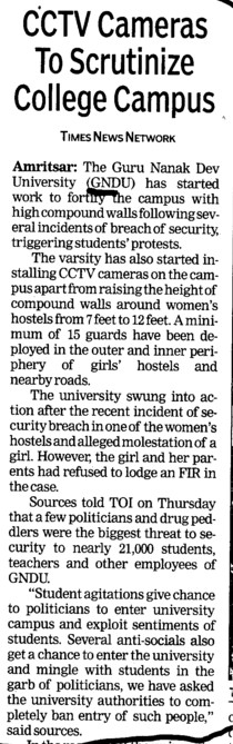 CCTV Cameras to scrutinize college campus (Guru Nanak Dev University (GNDU))