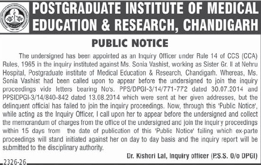 Inquiry against Sonia Vashist (Post-Graduate Institute of Medical Education and Research (PGIMER))
