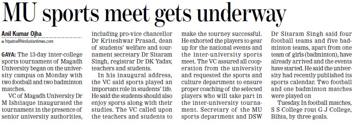 MU sports meet gets underway (Magadh University)