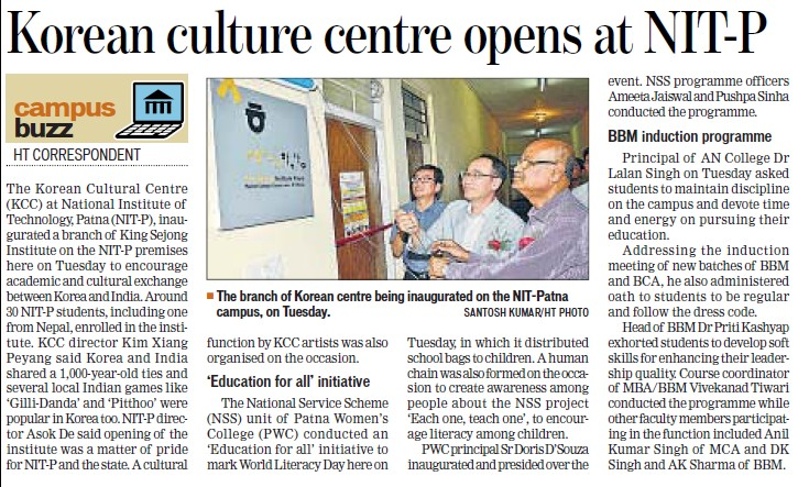 Korean culture centre opens at NIT-P (National Institute of Technology NIT)