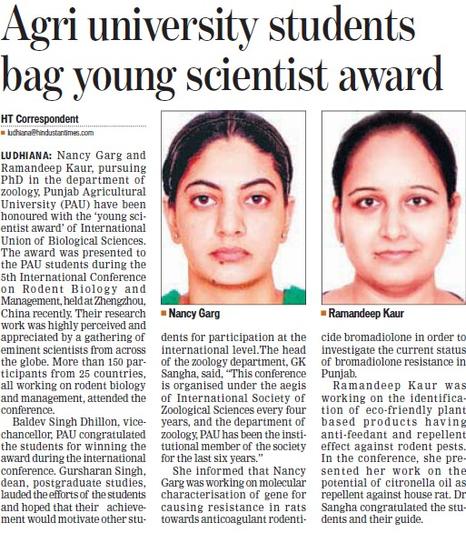 Agri University students bag young scientist award (Punjab Agricultural University PAU)