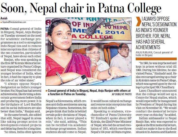 Soon, Nepal chair in Patna College (Patna College)