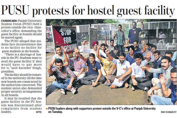 PUSU protests for hostel guest facility (Panjab University Students Union PUSU)