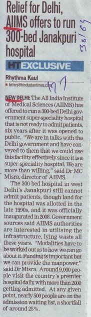 Relief for Delhi, AIIMS offers to run 300 bed Janakpuri hospital (All India Institute of Medical Sciences (AIIMS))