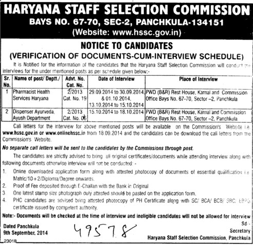 Dispenser Ayurveda (Haryana Staff Selection Commission (HSSC))