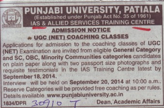 Coaching classes for UGC NET (Punjabi University - IAS and Allied Services Training Centre)