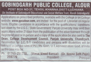 Librarian on regular basis (Gobindgarh Public College (GPC))