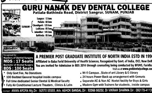BDS and MDS course (Guru Nanak Dev Dental College)