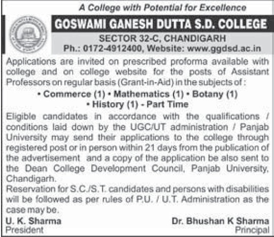 Asstt Professor for Maths and Botany (GGDSD College)