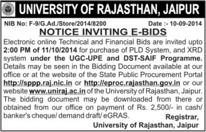 Supply of PLD system (University of Rajasthan)