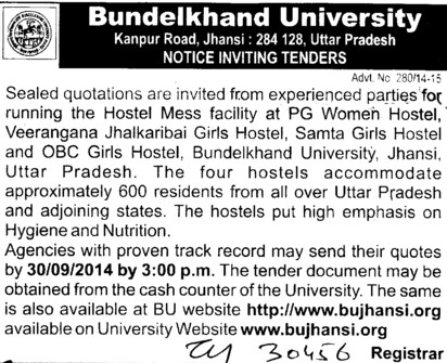 Hostel Mess (Bundelkhand University)
