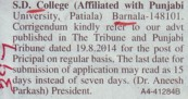 Principal on regular basis (SD College)