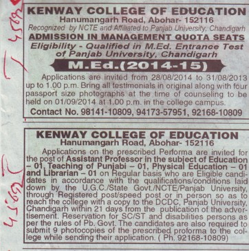M Ed course (Kenway College of Education)