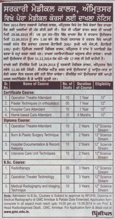Certificate Course in Operation Theatre Attendant (Government Medical College)