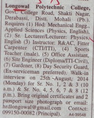 Hod for Mechanical and Electrical Engineering (Longowal College of Pharmacy and Polytechnic)