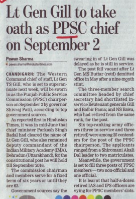 Lt Gen Gill to take oath as PPSC chief on Sept 2 (Punjab Public Service Commission (PPSC))
