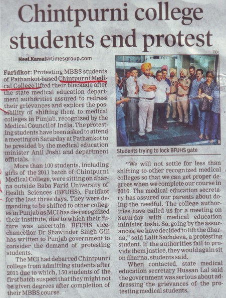 Chintpurni college student end protest (Chintpurni Medical College and Hospital)
