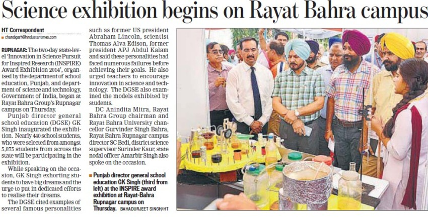 Science exhibition held (Rayat and Bahra Group)