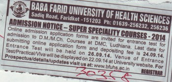 Super speciality course 2014 (Baba Farid University of Health Sciences (BFUHS))