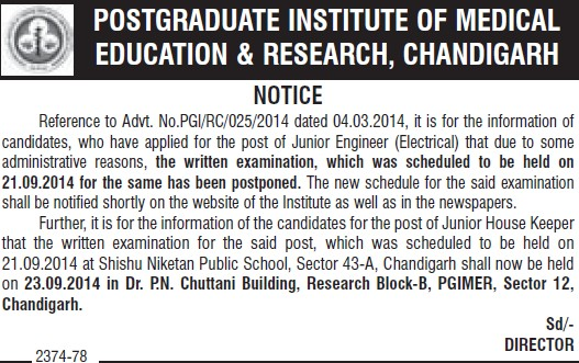 Junior Engineer for Electrical Engineering (Post-Graduate Institute of Medical Education and Research (PGIMER))