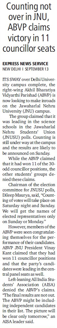 Counting not over in JNU, ABVP claims victory in 11 councillor seats (Jawaharlal Nehru University)