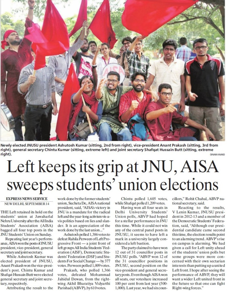 AISA sweeps students union elections (Jawaharlal Nehru University)