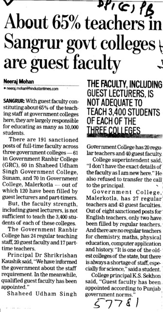 65 percent teachers in Sangrur govt colleges are guest faculty (DPI Colleges Punjab)