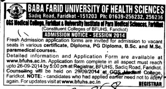 Diploma in Paramedical course (Baba Farid University of Health Sciences (BFUHS))