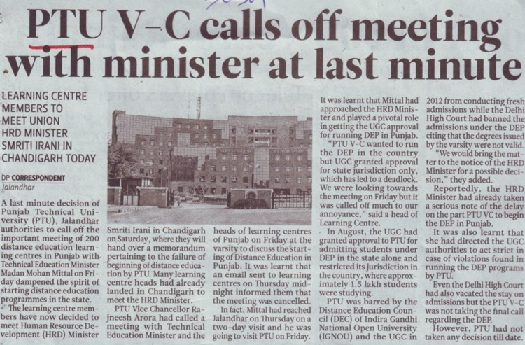 PTU VC calls off meeting with minister at last minute (Punjab Technical University PTU)