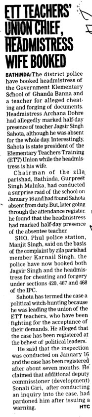 ETT Teachers union chief, Headmistress wife booked (ETT Teachers Union Punjab)