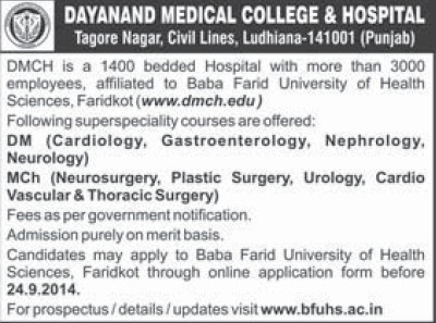 DM in cardiology (Dayanand Medical College and Hospital DMC)