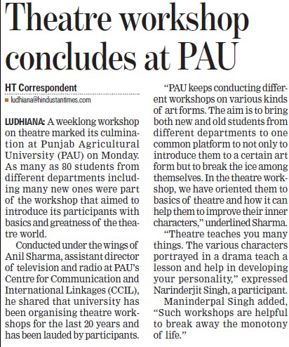 Theatre workshop concludes at PAU (Punjab Agricultural University PAU)