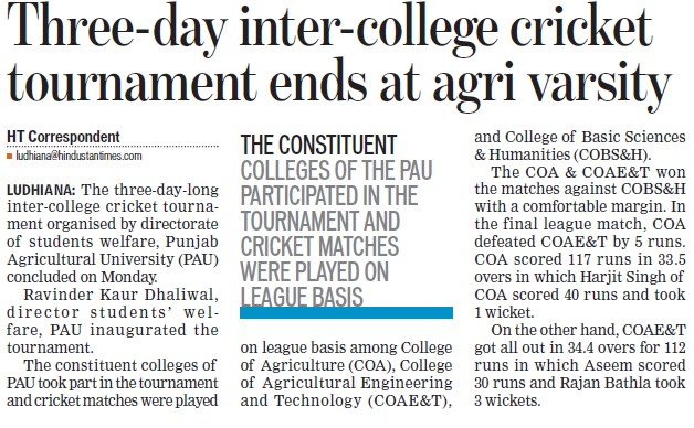 Three day inter college cricket tournament ends (Punjab Agricultural University PAU)