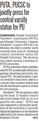 PUTA to jointly press for central varsity status for PU (Panjab University Teachers Association (PUTA))
