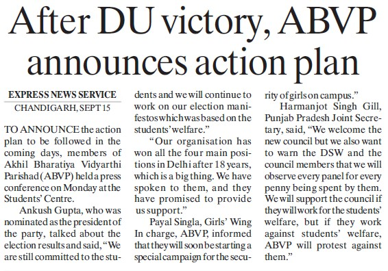 ABVP announces action plan (Delhi University)