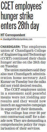 CCET employees hunger strike (Chandigarh College of Engineering and Technology (CCET))