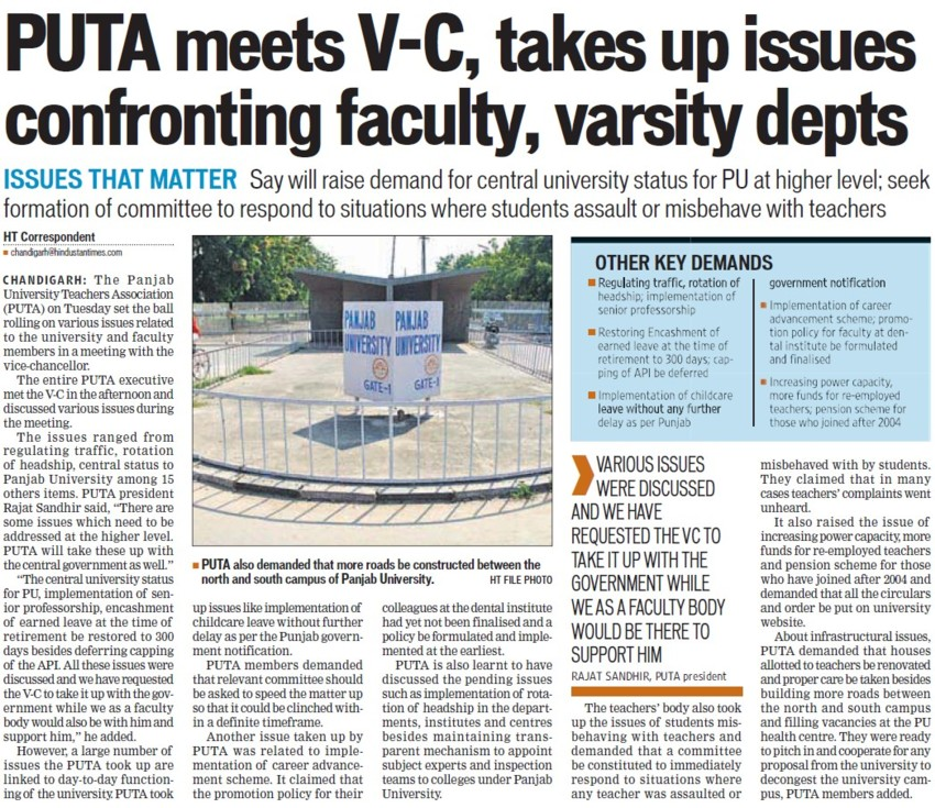 PUTA meets VC takes up issues confronting faculty (Panjab University Teachers Association (PUTA))